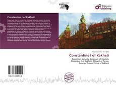 Constantine I of Kakheti的封面