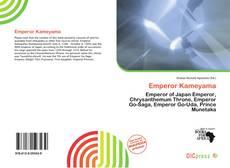 Обложка Emperor Kameyama