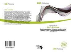 Anil Ambani的封面