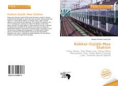 Portada del libro de Kokkai-Gijidō-Mae Station