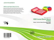 Bookcover of 1983 Israel Bank Stock Crisis