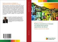 Обложка Política econômica e Estado no desenvolvimento capitalista do Brasil