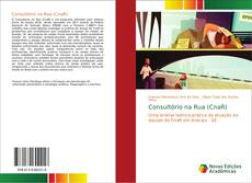 Обложка Consultório na Rua (CnaR)