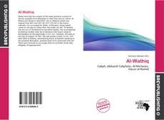 Обложка Al-Wathiq