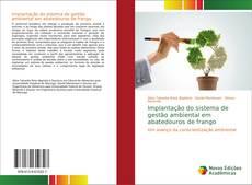 Capa do livro de Implantação do sistema de gestão ambiental em abatedouros de frango