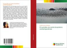 Bookcover of O suicídio no conto brasileiro contemporâneo