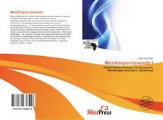 Bookcover of Menkheperraseneb I