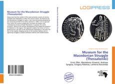 Borítókép a  Museum for the Macedonian Struggle (Thessaloniki) - hoz
