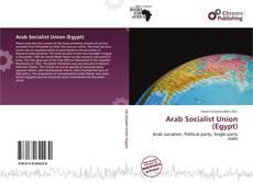 Buchcover von Arab Socialist Union (Egypt)