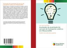 Bookcover of Avaliação da qualidade do serviço de transporte coletivo em Mossoró/RN