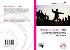 Bookcover of Chinese Revolution (1949)