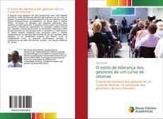 Обложка O estilo de liderança dos gestores de um curso de idiomas
