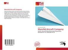 Manshū Aircraft Company kitap kapağı