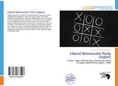 Copertina di Liberal Democratic Party (Japan)