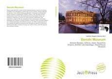 Обложка Benaki Museum