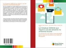 Lei Estadual 2009/16 que regula o uso de celulares no ambiente escolar的封面