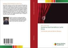 Bookcover of História Oral temática e arte lírica