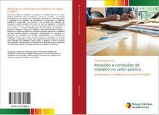 Обложка Relações e condições de trabalho no setor público