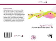 Kyoketsu-shoge kitap kapağı