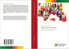 Cultura e Território的封面