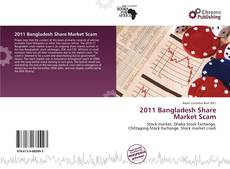 Bookcover of 2011 Bangladesh Share Market Scam