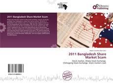 Обложка 2011 Bangladesh Share Market Scam