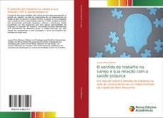 Bookcover of O sentido do trabalho no varejo e sua relação com a saúde psíquica