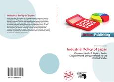 Industrial Policy of Japan的封面
