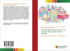 Bookcover of Priorização dos processos do modelo de excelência da gestão