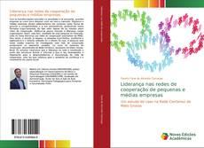Copertina di Liderança nas redes de cooperação de pequenas e médias empresas