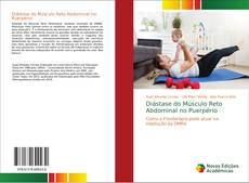 Bookcover of Diástase do Músculo Reto Abdominal no Puerpério