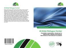 Bookcover of Al Kifah Refugee Center