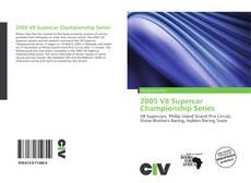 Capa do livro de 2005 V8 Supercar Championship Series