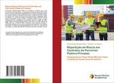 Bookcover of Repartição de Riscos em Contratos de Parcerias Público-Privadas