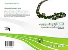 Обложка Japanese Fire Belly Newt