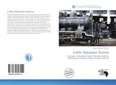 Cable Sakamoto Station的封面