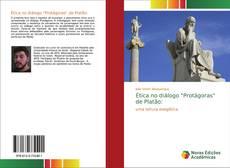 """Ética no diálogo """"Protágoras"""" de Platão:的封面"""