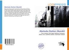 Borítókép a  Akatsuka Station (Ibaraki) - hoz