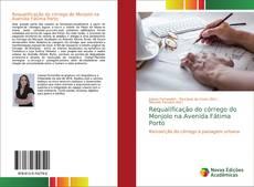 Capa do livro de Requalificação do córrego do Monjolo na Avenida Fátima Porto