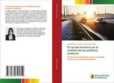 Обложка El rol del territorio en el análisis de las políticas publicas