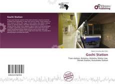 Обложка Gochi Station