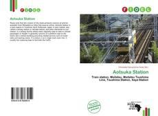 Couverture de Aotsuka Station
