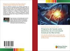 Обложка Programa de Saúde para Docentes da Universidade Estadual do Maranhão