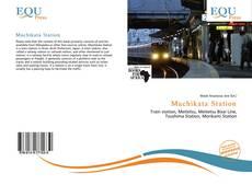 Machikata Station的封面