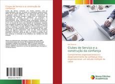 Bookcover of Clubes de Serviço e a construção da confiança