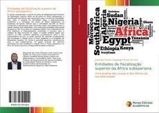 Обложка Entidades de fiscalização superior da África subsaariana