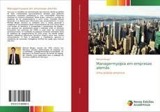 Bookcover of Managermyopia em empresas alemãs
