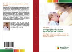 Обложка Serviços preventivos em medicina geral e familiar