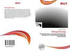 Обложка Ching Cheong