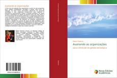 Bookcover of Avaliando as organizações